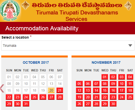 Tirumala Online Room Accommodation Booking @ ttdsevaonline com