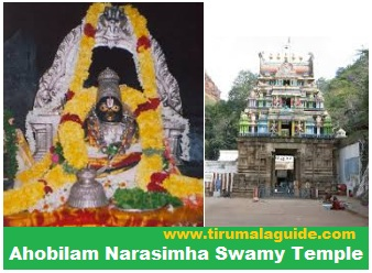 Ahobilam Narasimha SwamyTemple Timings