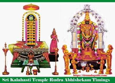 Sri Kalahasti Temple Rudra Abhishekam Timings Online Booking