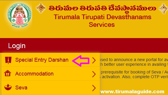 TTD 300 rs Ticket Darshan Timings Online Booking ttdsevaonline.com