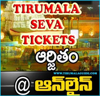 TTD Arjitha Seva List, Ticket Booking Procedure, Sevas Cost