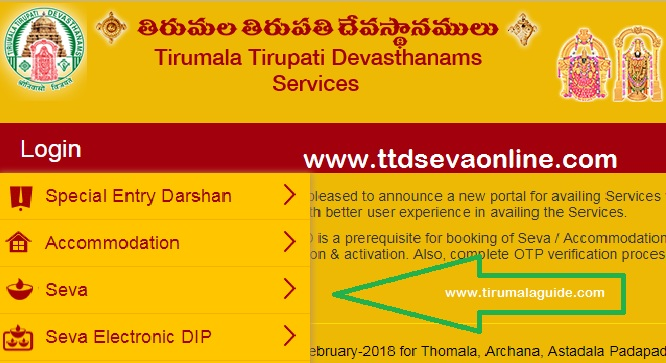 TTD Tirumala Daily Sevas Timings, Online Tickets Booking, Price @ ttdsevaonline.com