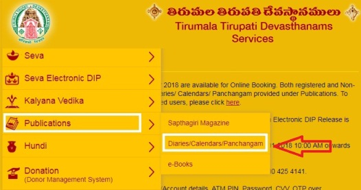 Tirumala TTD Calendar 2018 Online Purchase Booking buy