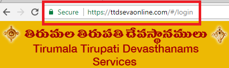 tirumala official website calender 2018 booking online 2018